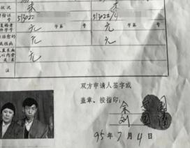 Người phụ nữ Trung Quốc bị chồng... làm giấy báo tử để đến với tình mới