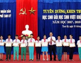 Quảng Nam: Khen thưởng 147 học sinh giỏi, xuất sắc