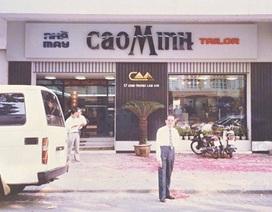 Cao Minh mượn lại sản phẩm trước năm 1990