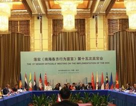 Việt Nam bày tỏ lo ngại trước các hoạt động quân sự hóa Biển Đông