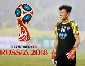 Giá trị danh hiệu mà Bùi Tiến Dũng trao ở bán kết World Cup 2018