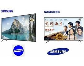 Hài hước công ty Trung Quốc nhái tên gọi và logo Samsung một cách trắng trợn