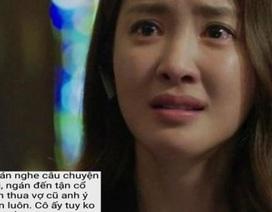 """Vợ mang thai khóc cạn nước mắt khi nghe chồng tuyên bố thua """"1000 lần vợ cũ"""""""