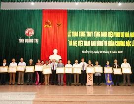 Quảng Trị: Trao và truy tặng danh hiệu Bà mẹ Việt Nam Anh hùng cho 103 mẹ