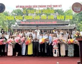 Trao giải thưởng Phan Châu Trinh đến 74 cá nhân xuất sắc