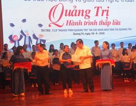 """Quảng Trị: Trao gần 150 suất học bổng """"Tiếp sức đến trường"""" cho tân SV nghèo"""