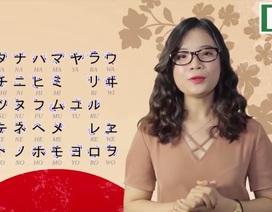 Học tiếng Nhật: Vạn sự khởi đầu...không khó như bạn tưởng