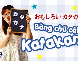 Học tiếng Nhật: Thuộc làu bảng chữ cái Katakana sau 7 phút
