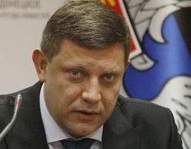 Lãnh đạo phe ly khai Đông Ukraine nghi bị ám sát