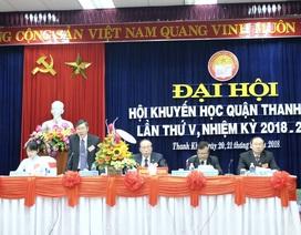 Đà Nẵng: Một quận vận động quỹ khuyến học hơn 14,7 tỷ đồng