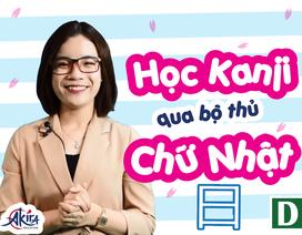 Học tiếng Nhật: 10 phút chinh phục Kanji qua bộ thủ chữ Nhật