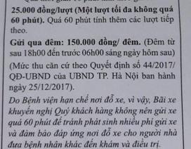 Gửi ôtô trong Bệnh viện Nhi Trung ương: 3 ngày hết 1,7 triệu đồng?