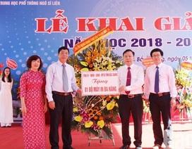 Bí thư tỉnh ủy, Chủ tịch tỉnh Bắc Giang đánh trống khai giảng đón chào năm học mới!