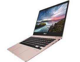 Asus trình làng loạt laptop ấn tượng tại CES 2018
