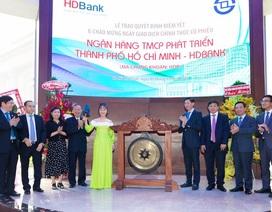 """HDBank """"xông đất"""" sàn chứng khoán, lọt top 20 cổ phiếu vốn hóa lớn nhất HoSE"""