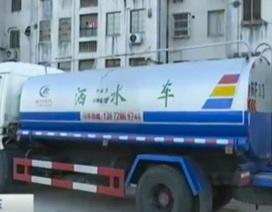 """Công ty dược """"ngụy trang"""" xịt 3.000 tấn nước thải ra đường phố Trung Quốc"""