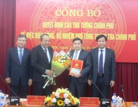 Phó Bí thư Tỉnh uỷ Quảng Ngãi giữ chức Phó Tổng Thanh tra Chính phủ