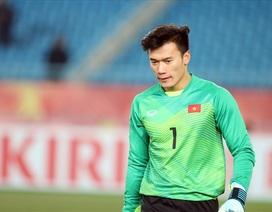 Thủ môn Bùi Tiến Dũng bất ngờ chia tay CLB Thanh Hoá
