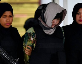 Phiên tòa xét xử nghi phạm Đoàn Thị Hương bị hoãn