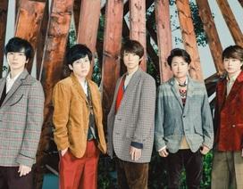 Nhóm nhạc đình đám Nhật Bản thông báo ngừng hoạt động vào cuối năm 2020