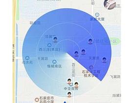 """Trung Quốc ra mắt ứng dụng dò tìm """"con nợ"""""""