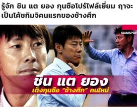 Tuyển Thái Lan sắp mời HLV từng dẫn dắt Hàn Quốc ở World Cup