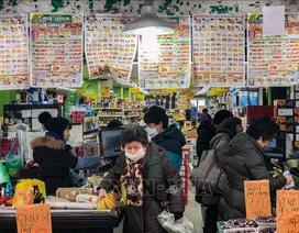 Hàn Quốc: Gần 70% nhân viên được khảo sát vẫn đi làm trong dịp Tết