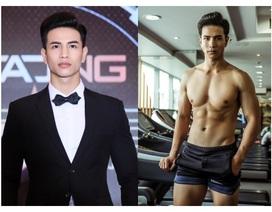 Giải Đồng siêu mẫu Việt Nam đại diện Việt Nam dự thi Mr International 2019