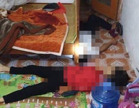 Điều tra nghi vấn nam sinh viên ra tay sát hại bạn gái rồi tự tử