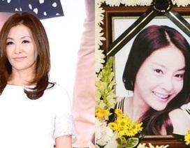 Ngôi sao kỳ cựu bị lôi vào vụ án Jang Ja Yeon tự nguyện trình báo cảnh sát