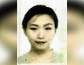 Mỹ công bố ảnh người phụ nữ Trung Quốc đột nhập khu nghỉ dưỡng của ông Trump
