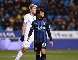 Công Phượng bị thay ra sân sớm, Incheon United bị thua đội bóng hạng Ba