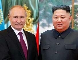 Ông Kim Jong-un có thể đi chuyến tàu đặc biệt, thăm hạm đội hải quân Nga