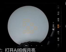 Nổ tranh cãi về việc Huawei dùng ảnh có sẵn để thay thế ảnh chụp mặt trăng