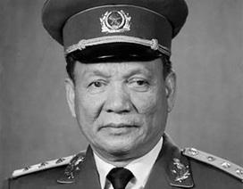 Lãnh đạo Trung Quốc, Lào, Campuchia, Cuba chia buồn nguyên Chủ tịch nước Lê Đức Anh qua đời