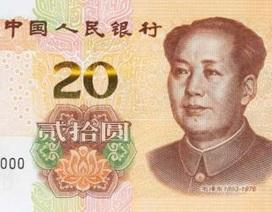 """Trung Quốc phát hành đồng Nhân dân tệ mới nhưng """"vắng mặt"""" đồng 5 tệ"""