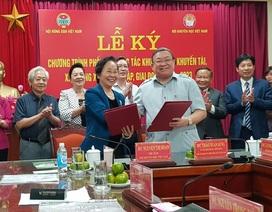 Hội Khuyến học Việt Nam ký kết với Hội Nông dân Việt Nam về học tập suốt đời