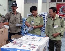 Phú Yên: Bắt giữ một lượng lớn hàng hóa không rõ nguồn gốc