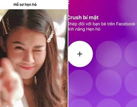 """Tính năng Yêu thầm của Facebook khiến những kẻ """"yêu chẳng dám nói"""" mừng rỡ"""