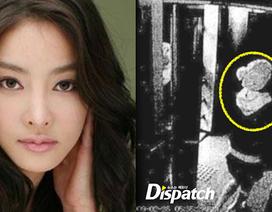 Vụ án Jang Ja Yeon bị cưỡng dâm 100 lần sắp khép lại trong vô vọng