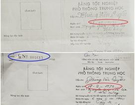 """Buộc thôi việc một giáo viên dùng hồ sơ lý lịch """"sinh đôi"""" tại Đắk Nông"""
