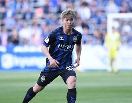 Tân HLV Incheon United nhận xét thẳng thắn về điểm yếu của Công Phượng