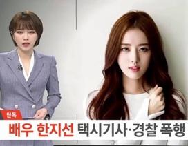Tấn công một tài xế taxi, nữ diễn viên trẻ xứ Hàn buộc phải dừng đóng phim