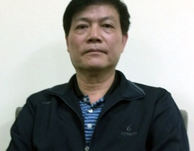 Chuẩn bị xét xử cựu Chủ tịch Vinashin cùng đồng phạm