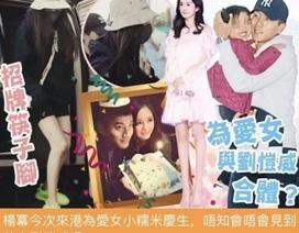 Dương Mịch và Lưu Khải Uy đoàn tụ trong sinh nhật con gái