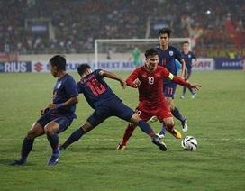 Điểm tin bóng đá Việt Nam ngày 5/6: Chờ đợi Công Phượng tỏa sáng