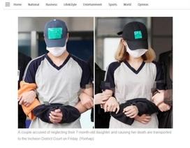 Hàn Quốc phẫn nộ chuyện cặp vợ chồng trẻ mải chơi bỏ đói con đến chết