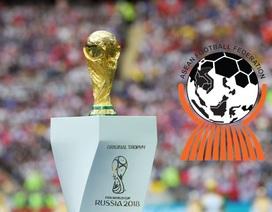 Các quốc gia Đông Nam Á bắt tay đăng cai World Cup 2034