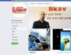 Truyền thông Myanmar tiết lộ kế hoạch Bphone 3 tại nước này