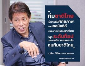 Tân HLV đội tuyển Thái Lan nói gì sau khi nhậm chức?